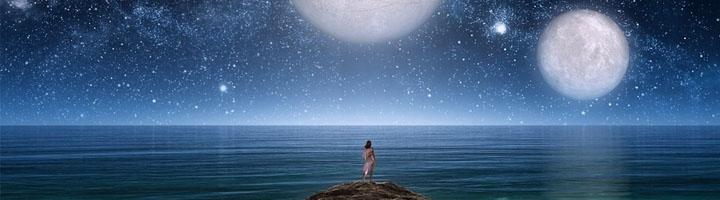 Ночь мира