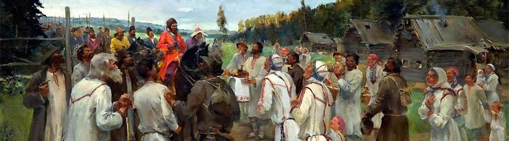 Пугачевские сказы