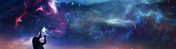 Галики‐звезды