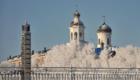 Оплот России - Оренбург