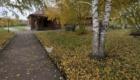 Осень в Аксаково