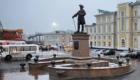 Памятник Рычкову