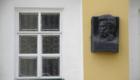 Пушкин на здании областного музея