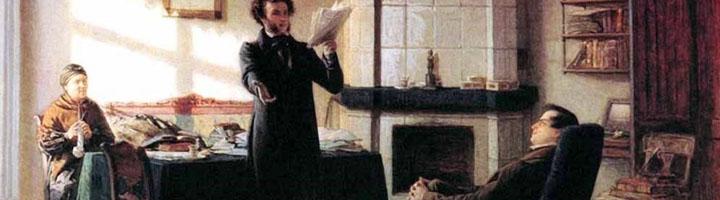 …и вечный Пушкин!
