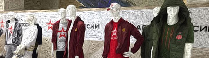 …ни в Красную Армию!