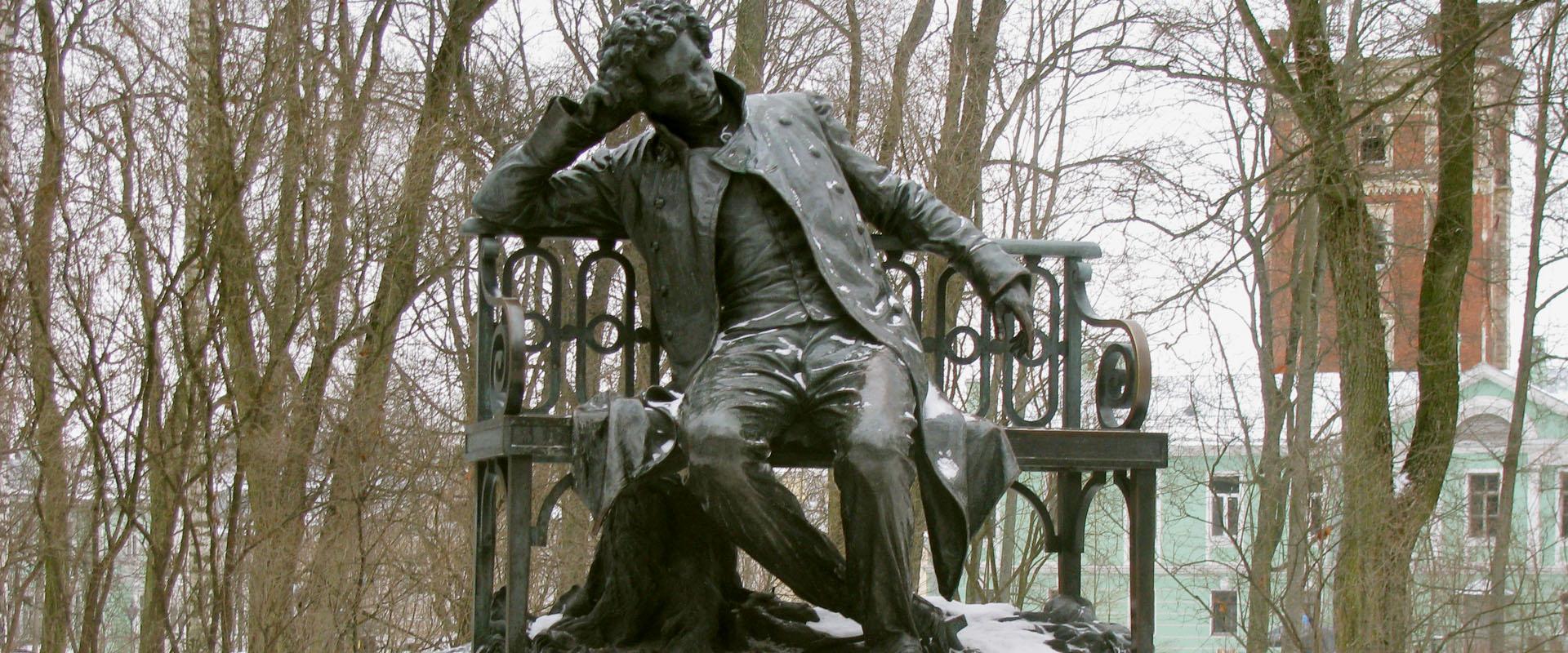 Александр Сергеевич — век стал вечностью!
