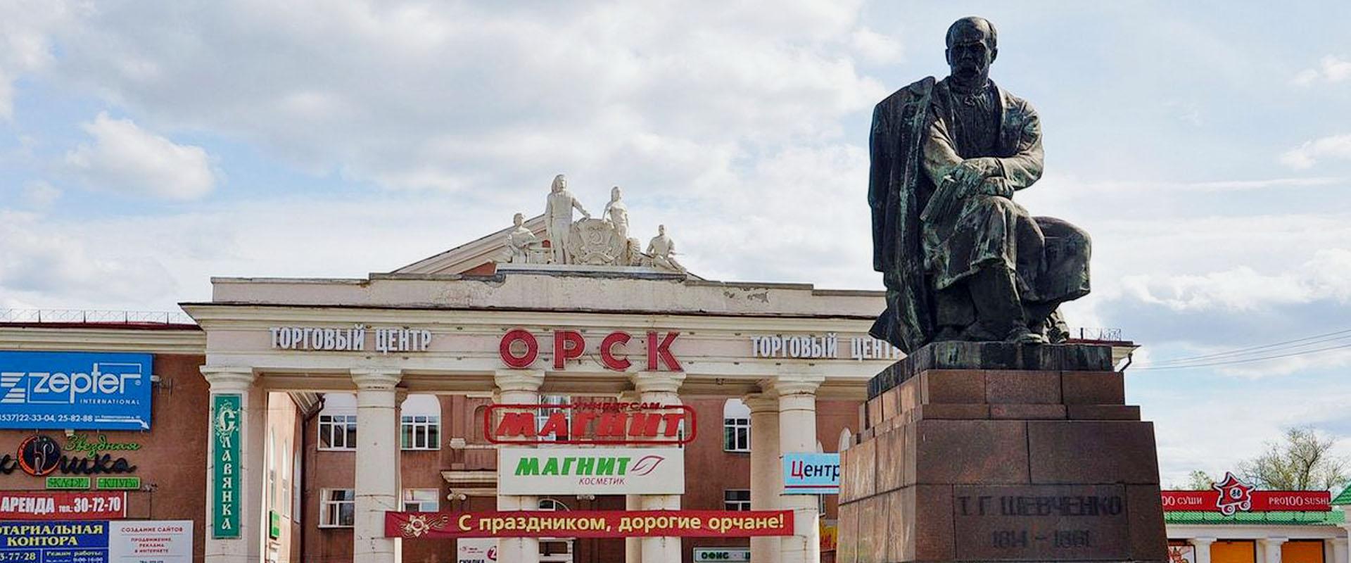 Тарас Шевченко — ссыльный, но несломленный!