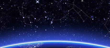«От соцветия до созвездия»…
